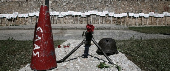 Event commemorating the 71 years since the execution of 200 communists at the Kaisariani Shooting Range Monument, in Kaisariani, Athens, May 3, 2015 / ???????? ?????? ??? ?? 71 ?????? ??? ??? ???????? 200 ???????????? ??? ??????????? ??? ???????????, ?????, 3 ?????, 2015