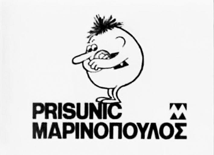 003_O_Pi_Mi_me_ti_Drahmi_Angelos_Hatziandreou