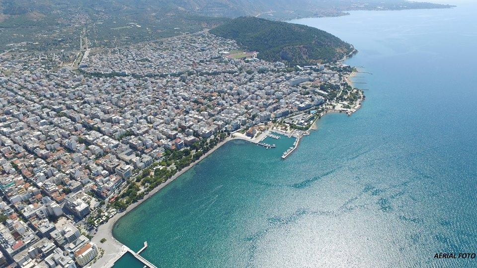 aerial foto volos 9