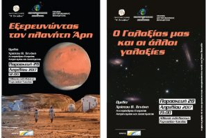 astronomy_poster