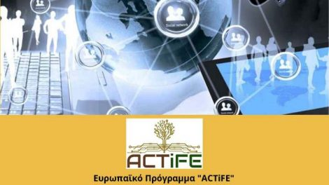 ACTIFE-POSTER (1)